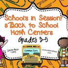 School's in Session! {8 Back to School Math Centers for Gr