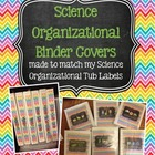 Science Binder Covers (includes covers for 20+ science concepts!)