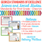 Science &amp; Social Studies Standards for 1st Grade: GEORGIA 