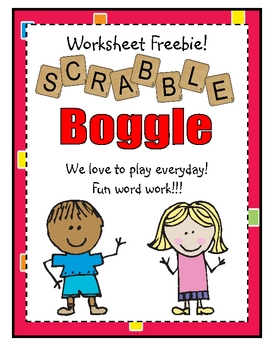 Scrabble Boggle Worksheet Freebie!