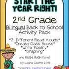 Second Grade Back to School Activity Pack - Bilingual - St