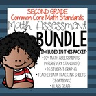 Second Grade Common Core Math Assessment BUNDLE!