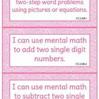 Second Grade Common Core Math &quot;I Can&quot; Statements - Signs/Posters