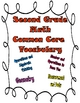 Second Grade Common Core Math Word Wall
