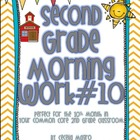 Second Grade *Common Core* Math and ELA Morning Work 10th