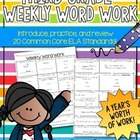 Third Grade Common Core Weekly Word Work (yearlong pack)