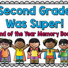 Second Grade End of the Year Memory Book/Portfolio