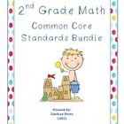 Second Grade Math Common Core Standards Bundle