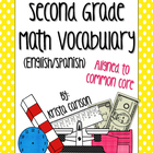 Second Grade Math Vocabulary (Bilingual)