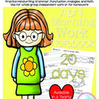 Second Grade Morning Work - Do Now - April