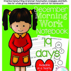 Second Grade Morning Work - Do Now - December