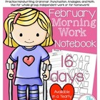 Second Grade Morning Work - Do Now - February