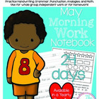 Second Grade Morning Work - Do Now - May