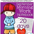 Second Grade Morning Work-Do Now - September