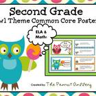 Second Grade (Owl Theme) Common Core Posters (ELA and MATH)