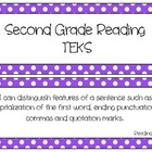 Second Grade Reading TEKS~ Purple Polka Dot
