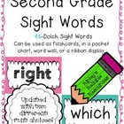 Second Grade Sight Words ~ Easy to Display