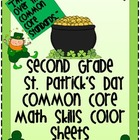 Second Grade St. Patrick&#039;s Day  Common Core Math Skill Col