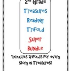 Second Grade Treasures Super Trifold Bundle