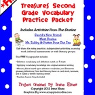 Second Grade Treasures Vocabulary Practice Packet FREE