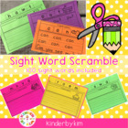 Secret Sight Word Scramble!