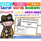"Secret Words Booklets { CVC with ""e"" and ""i"" }"