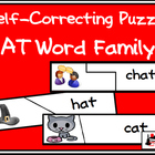 Self Correcting Puzzle - AT Word Family Words