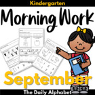 September Morning Work ~ Kindergarten