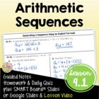 Sequences and Series ALG 2 Lesson 1: Arithmetic Sequences