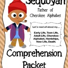Sequoyah Comprehension Packet