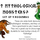 Set of 4 Greek Mythology Bookmarks ~ Reading Incentive FREEBIE