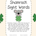 Shamrock Sight Word Game