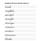 Shepherd Warrior Spelling Activities