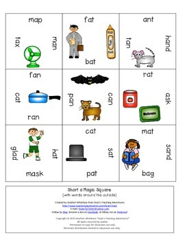 Short A Picture and Words Magic Square FREEBIE