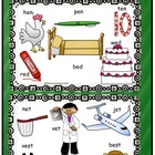 Short E Vowel Clipart Set -et, en, ed, and est word Famiies