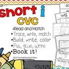 Short I CVC - 5 Interactive Activities