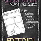 Short Story Planning Guide
