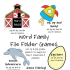 Short Vowel Word Family File Folder Games - Set of 5