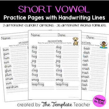 Short Vowel Word Family Homework/Classwork Practice Worksheets