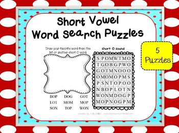 Short Vowel Word Search Activities { 5 puzzles }