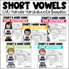 Short Vowels Word Work Activities CVC Words Bundle