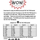 Short a WOW words and Tic-Tac-Toe Activities