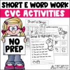 Short e Word Work Activities CVC Words