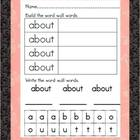 Sight Word Building 100 Words