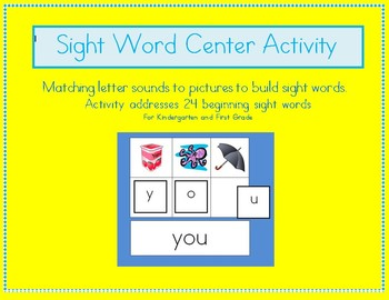 Sight Word Center Activity for Kindergarten and First Grade