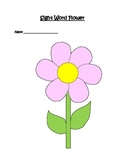 Sight Word Flower