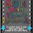 Sight Word Fluency Practice Tests {Home to School Connecti