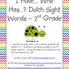 Sight Word Game - Dolch grade 2 list