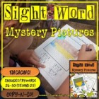 Sight Word Mystery Pictures- November Set 1