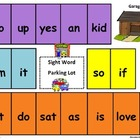 Sight Word Parking Lot Game (Board #1)
